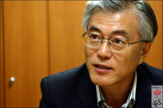 Moon Jae-in's quote #1