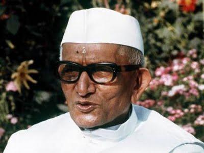 Morarji Desai's quote #6