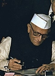 Morarji Desai's quote #2