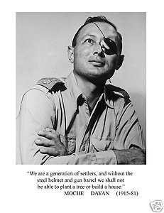 Moshe Dayan's quote #4