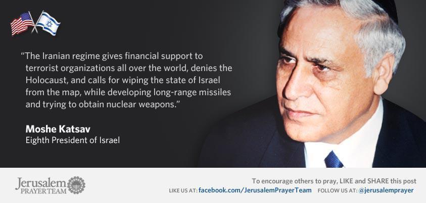 Moshe Katsav's quote #2