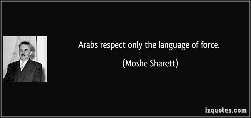 Moshe Sharett's quote #7