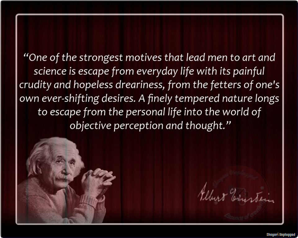 Motives quote #3