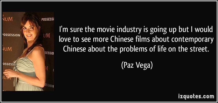Movie Industry quote #2
