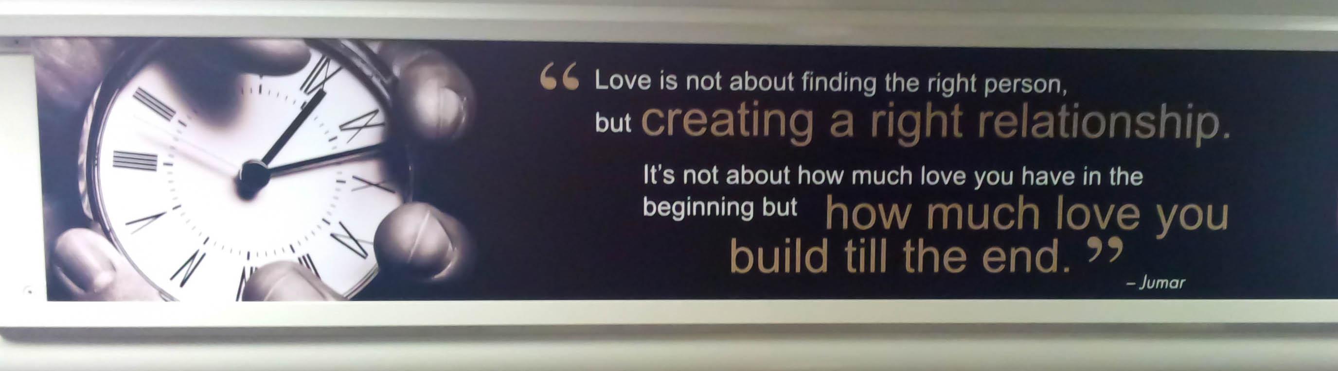 Mundane quote #1