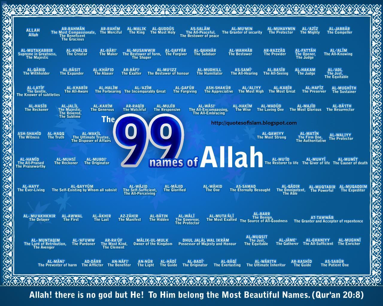 Muslim quote #4