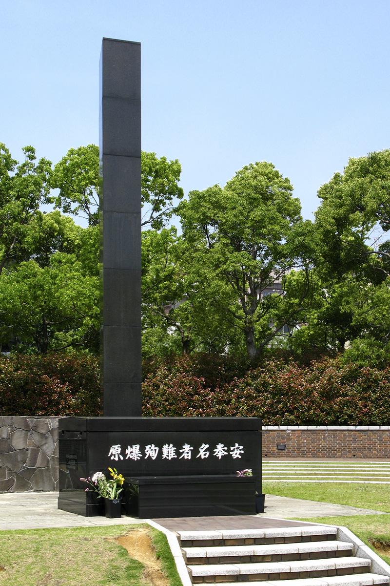 Nagasaki quote #2