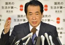 Naoto Kan's quote #4