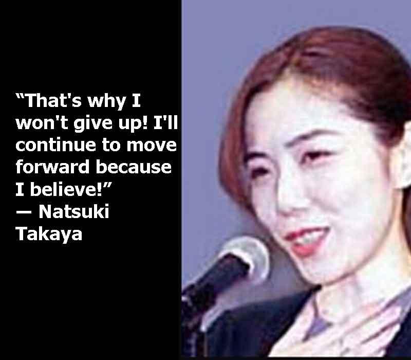 Natsuki Takaya's quote #1