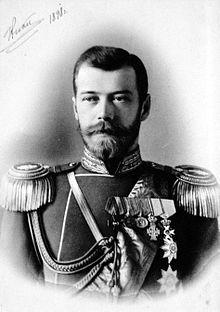 Nicholas II's quote #1