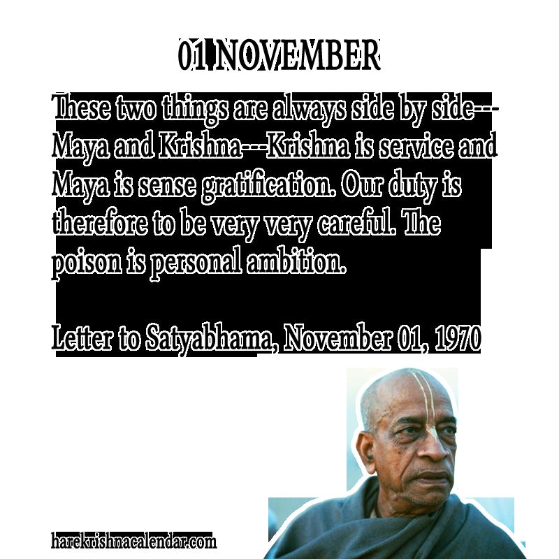 November quote