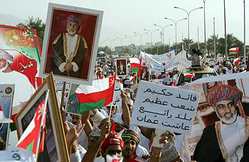 Oman quote