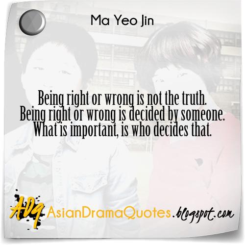Opponent quote #4