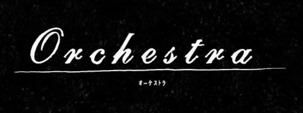 Orchestra quote #4