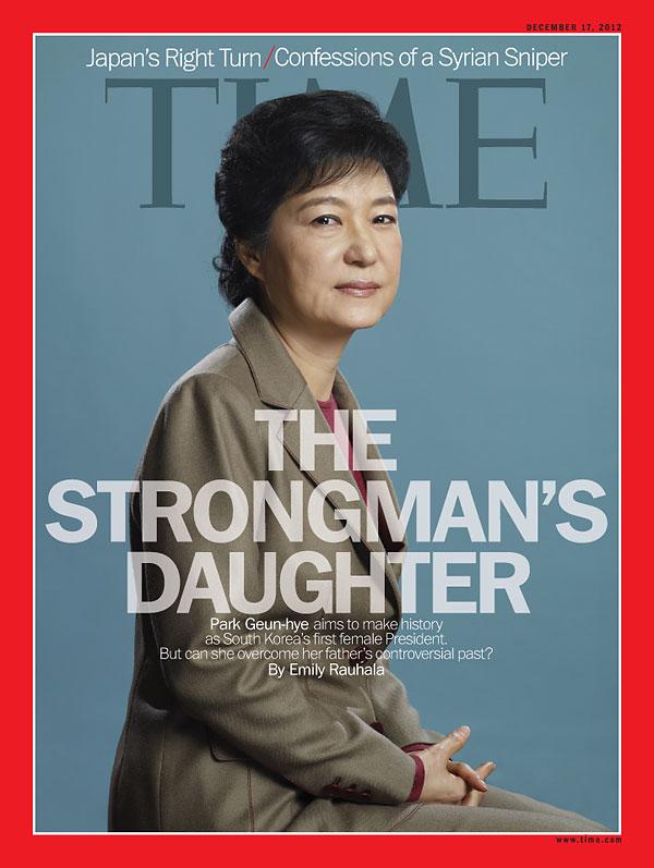 Park Geun-hye's quote #2