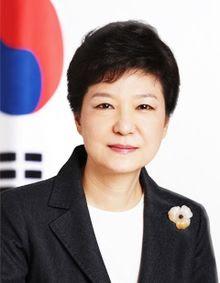 Park Geun-hye's quote #5