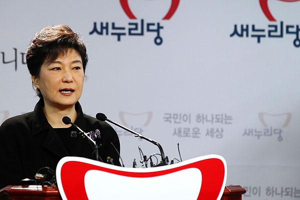 Park Geun-hye's quote #3