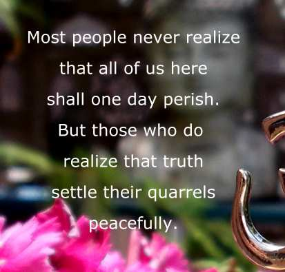 Peacefully quote #1