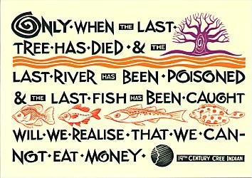 Planet quote #4