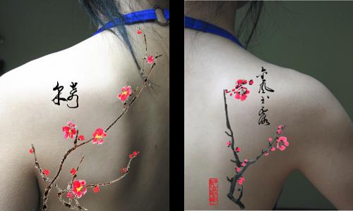 chinese calligraphy tattoo bamboo tattoo stamp tattoo - 500×300