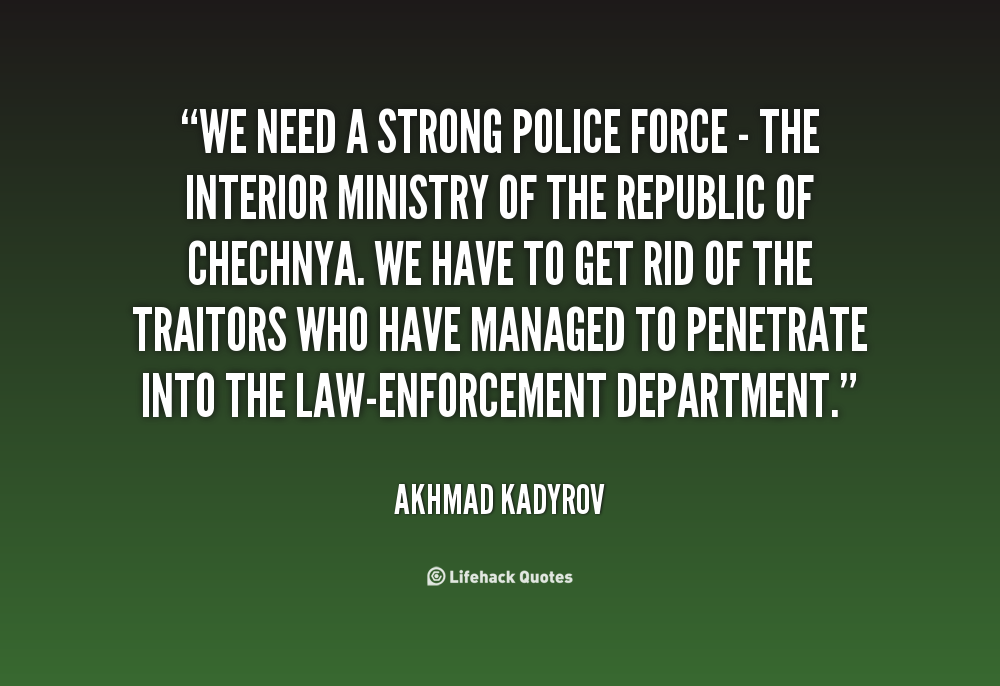 Police Force quote #1