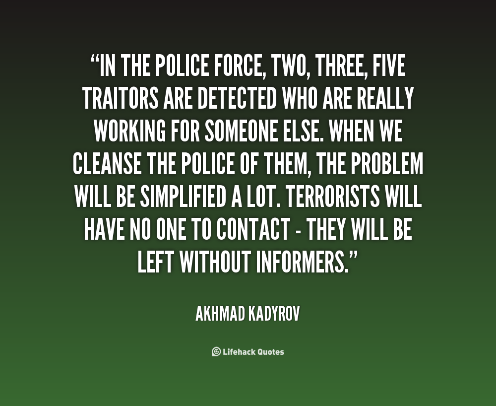 Police Force quote #2