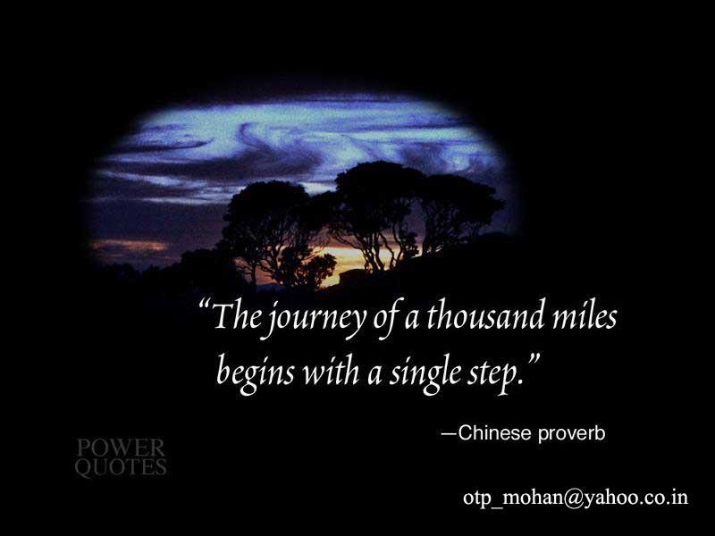 Power quote #1