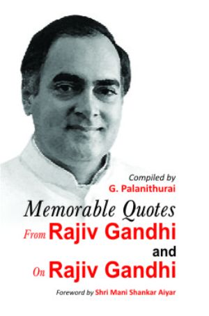 essay on rajiv gandhi as a leader Essay on leadership introduction leadership is the quality, of leading, when people wants you from heart, and follow you and your a leader is only the person who starts the work, on his skill basis and quality, only he has the dare have begun the task a leader plays an important role of motivate his.