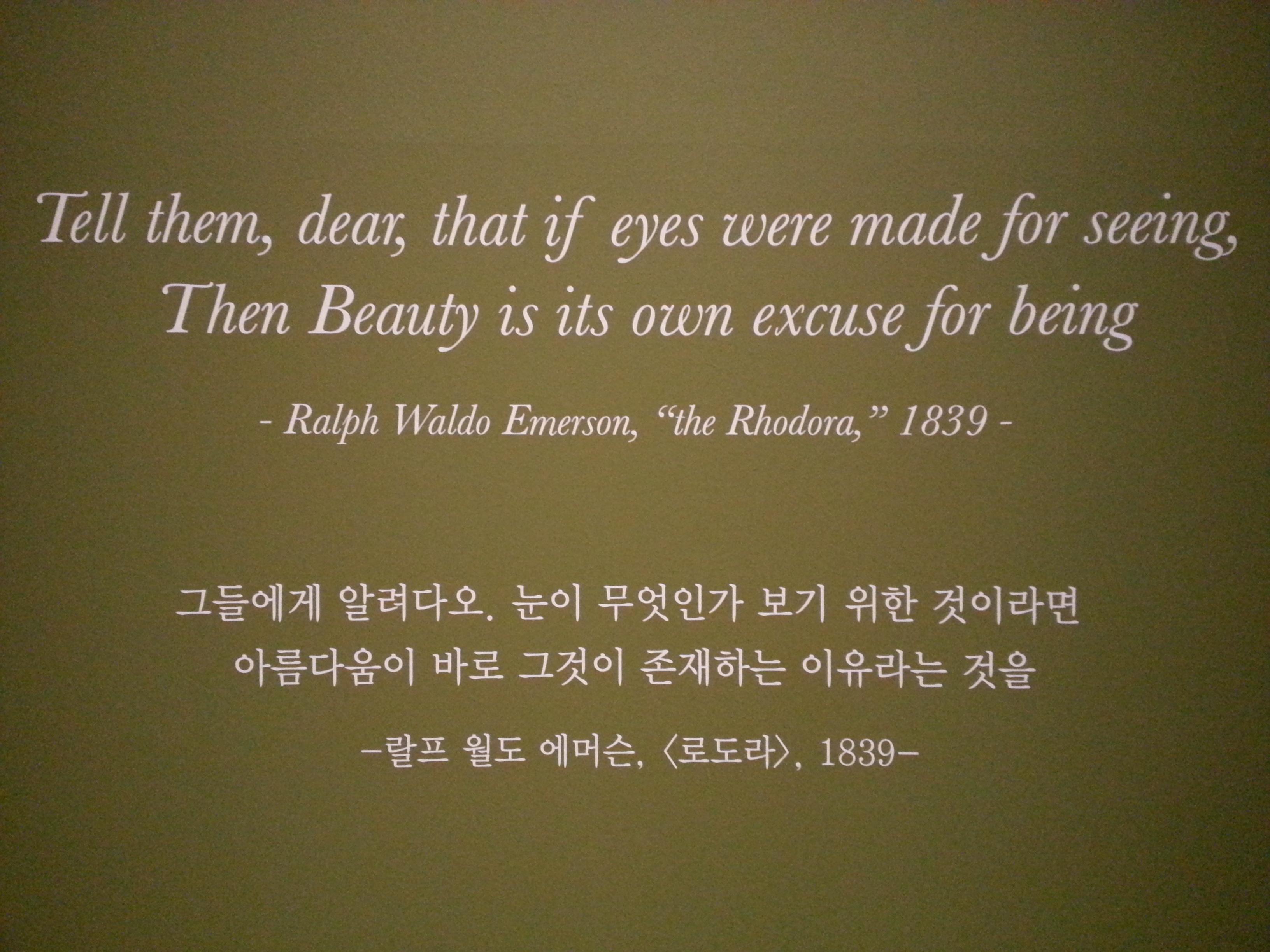 Ralph Waldo Emerson's quote #8
