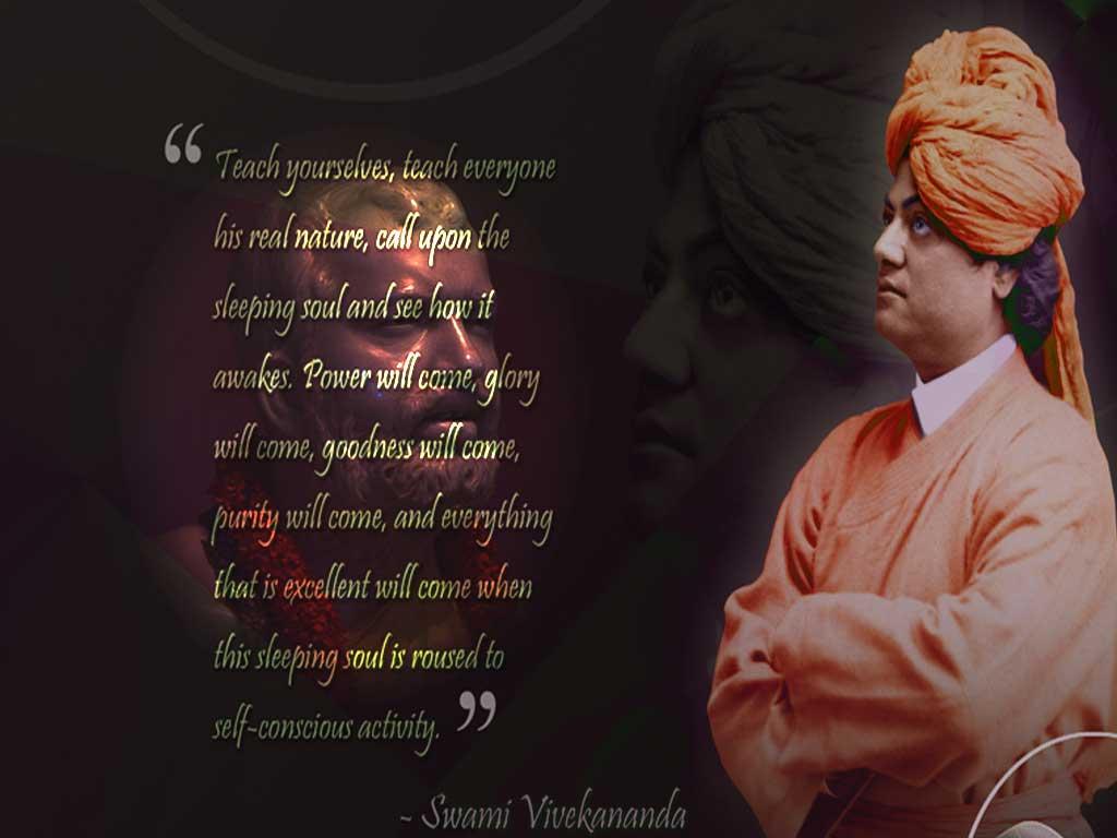 Ramakrishna's quote #2