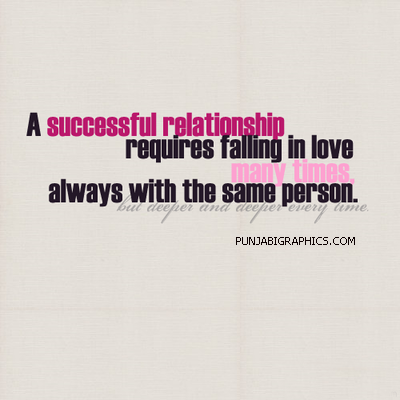 Relations quote #2
