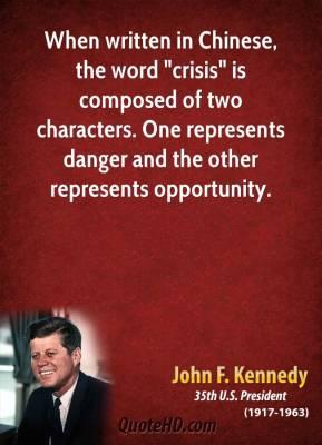 Represents quote #2
