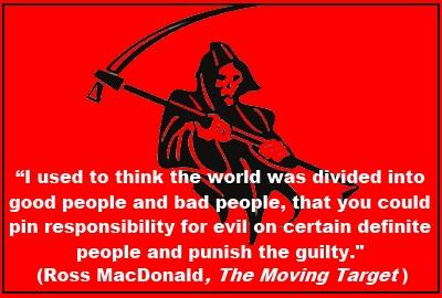 Ross MacDonald's quote #4