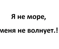 Russian quote #3