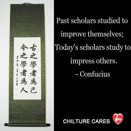 Scholars quote #1