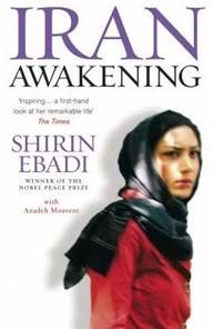 Shirin Ebadi's quote #1