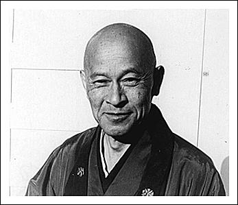 Shunryu Suzuki's quote #4