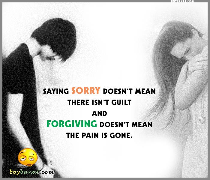Sorry quote #7