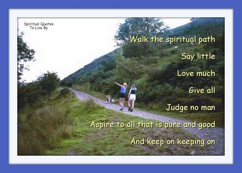 Spiritual Path quote #1
