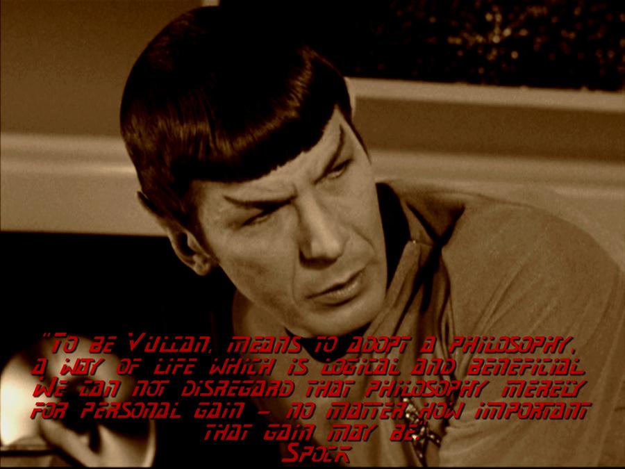 Star Trek quote #1