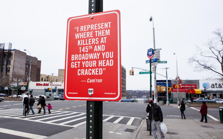 Street quote #2