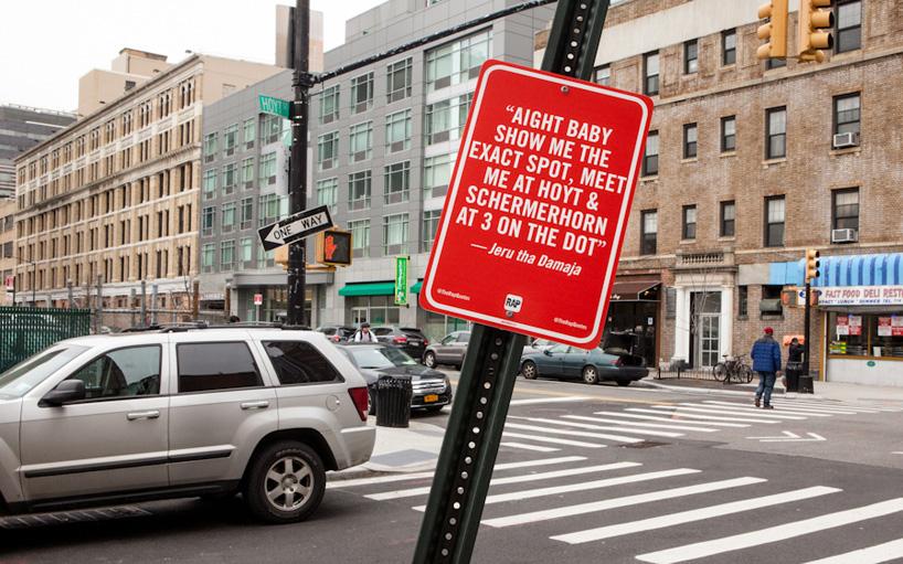 Street quote #7