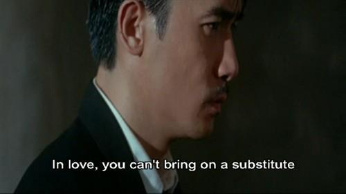Substitute quote #8