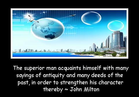 Superior quote #1