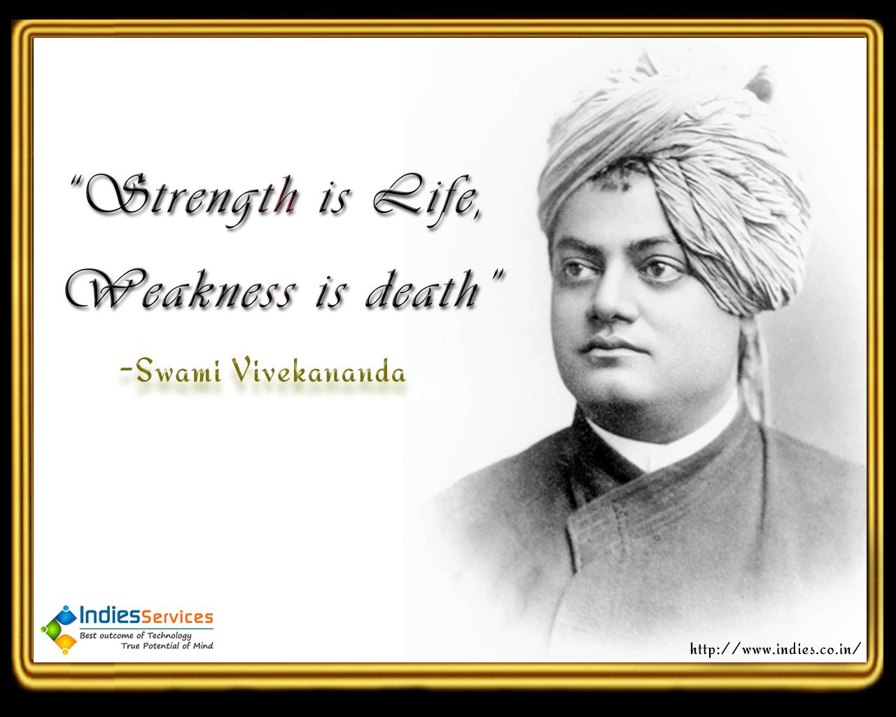 Swami Vivekananda's quote #7