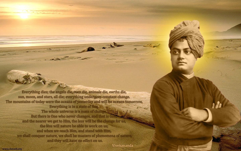 Swami Vivekananda's quote #1