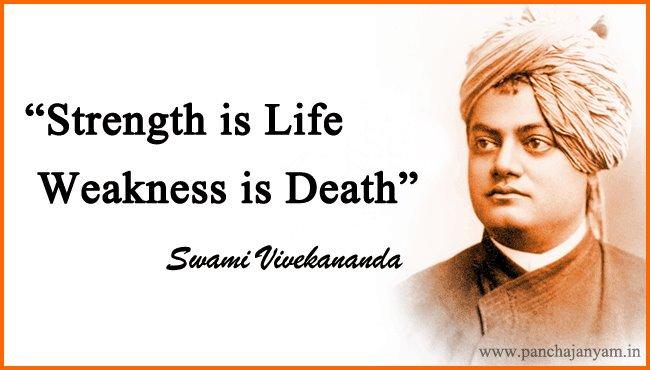 Swami Vivekananda's quote #8