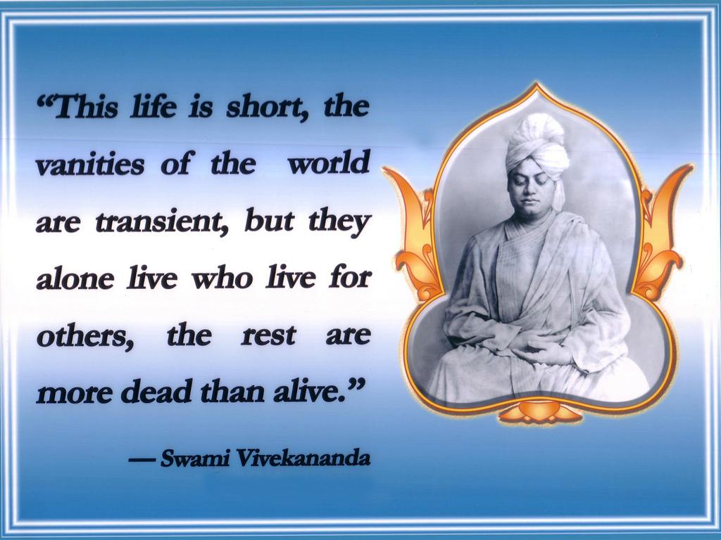 Swami Vivekananda's quote #2