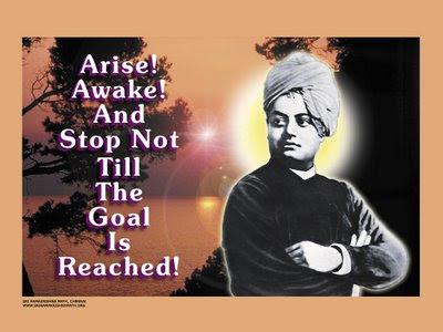 Swami Vivekananda's quote #3