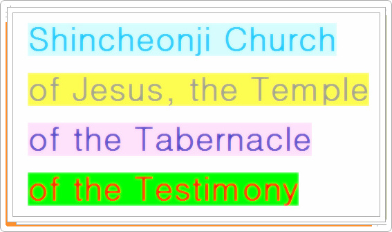 Tabernacle quote #2